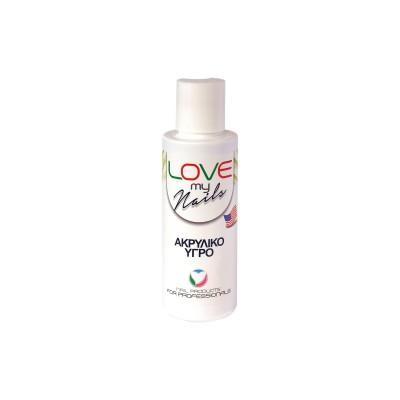 Love my Nails Acrylic Liquid – Ακρυλικό υγρό – 120ml